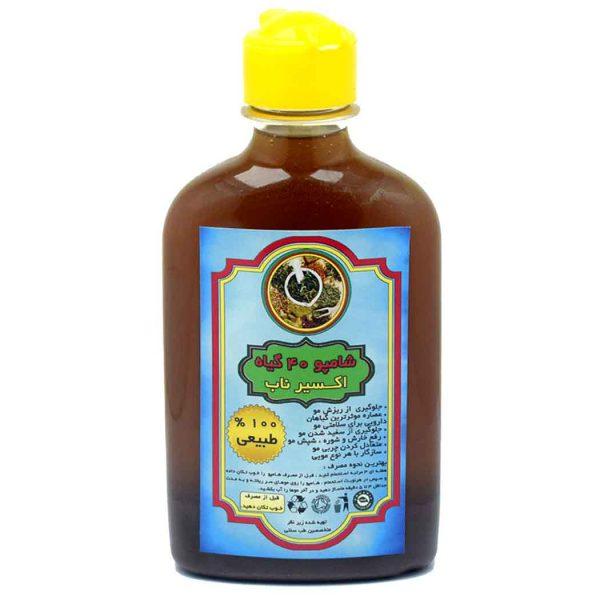 shampoo-forty-plant